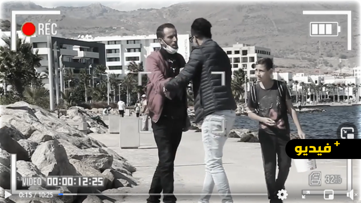 شاهدوا.. ردة فعل المارة بعد الاعتداء على طفل صغير بكورنيش الناظور