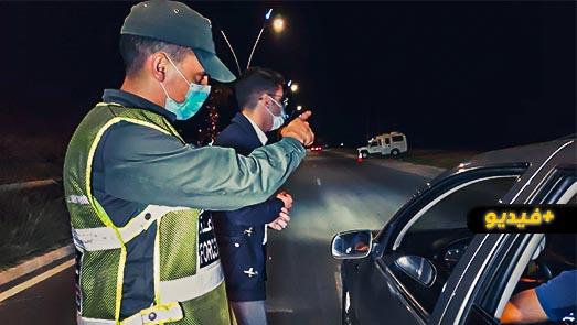 """سدود قضائية بالناظور لمنع تنقل """"الحراكة"""" إلى المناطق المجاورة لمليلية"""