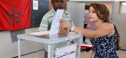 رسمي.. وزارة الداخلية تلغي نمط الانتخاب باللائحة في ثلاث جماعات بالناظور