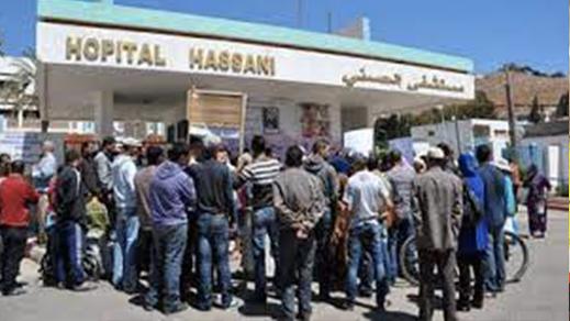 إداريون بالمستشفى الحسني يغلقون الأبواب على جمعية خيرية ويدعمون اخرى بطرق مشبوهة