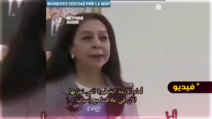 بالواضح.. السفيرة المغربية تؤكد أن إخراج زعيم عصابة البوليساريو بنفس طريقة إدخاله سيزيد من تأزيم العلاقة