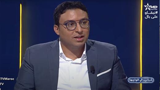 جواد بودداح يناقش الحملات الإنتخابية بين البرامج والأعيان على القناة الأولى
