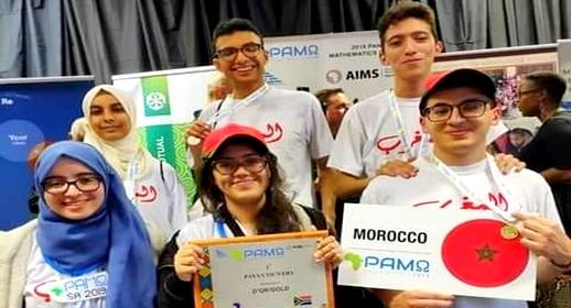 ضمنهم تلميذة من الناظور.. المغرب يحصد الرتبة الأولى في الأولمبياد الإفريقية للرياضيات بتونس