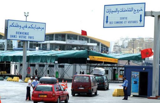 يهم أفراد الجالية.. المغرب يكشف عن خطته لاستقبال مغاربة العالم خلال العطلة الصيفية