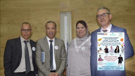جمعية أيمن للتوحد بالناظور تنظم النسخة الأولى للأسبوع السياحي للتضامن