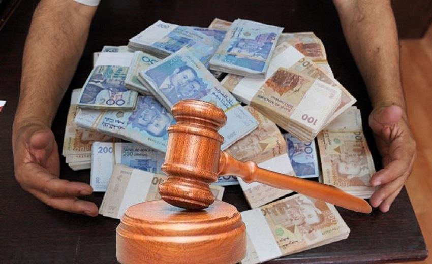 تحقيق سري لكشف حيثيات اختفاء مبلغ مالي من حساب نقابة للمحامين