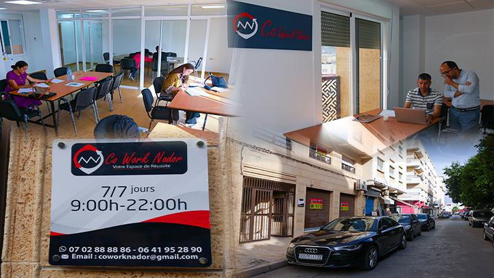 افتتاح co work nador للطلبة والشركات الناشئة مع خدمات متميزة