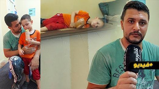 مؤثر.. طفل يعاني من التوحد في حالة خطيرة ووالده يناشد الجمعيات المتخصصة مساعدته