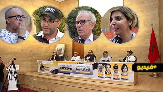 متخصصون يناقشون الأعمال السمعية البصرية الأمازيغية وحضورها في الإعلام المغربي