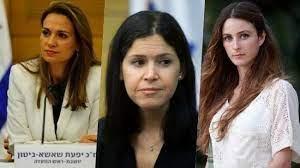 ثلاث مغربيات ضمن الحكومة الإسرائيلية الجديدة