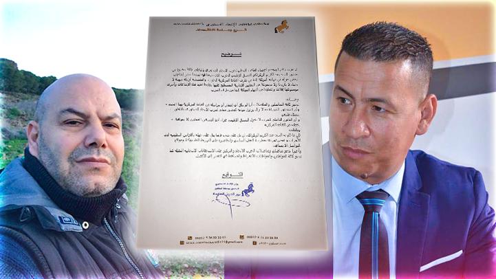 """الفايدة يهاجم الركراكي بعد إعفائه من مهام تنسيق هياكل حزب """"الحصان"""" بجماعة الناظور"""