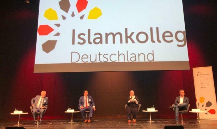 افتتاح المعهد الإسلامي لتكوين الأئمة في ألمانيا