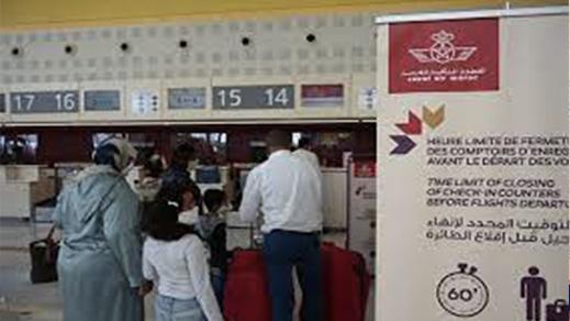 الخطوط الملكية المغربية تعد بطرح 600 ألف تذكرة إضافية منخفضة الثمن