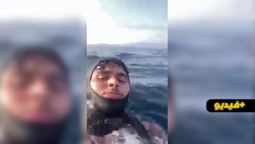 شاهدوا.. شاب ريفي يقطع مضيق جبل طارق سباحة نحو أوروبا