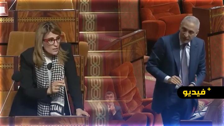 البرلمانية ليلى أحكيم تثير مآل تعميم تكنولوجيا الإعلام والمعلوميات والمقاولات النسائية بالبرلمان