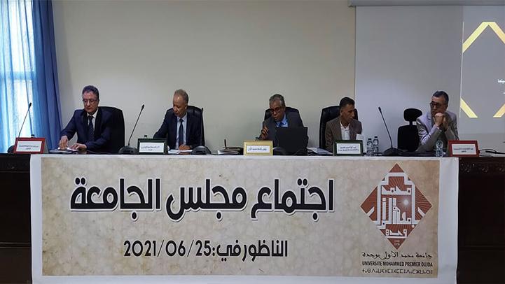 كلية الناظور تحتضن اجتماع مجلس جامعة محمد الأول