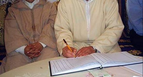 تعليق عقود الزواج بالمغرب خلال الأسبوع الأول من يوليوز