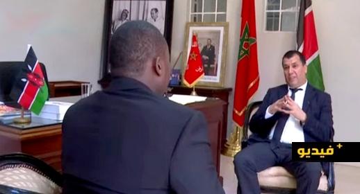 السفير مختار غامبو يخلط الأوراق بمعاقل الجزائر ويدعوا حكومة كينيا لدعم مخطط الحكم الذاتي للصحراء المغربية