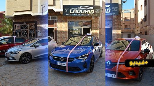 """جديد بالناظور.. افتتاح شركة """"Laouhid""""  لكراء السيارات مع توفير أسطول جديد"""