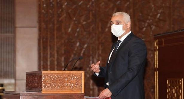 وزير الصحة يوجه نداء عاجلا للمغاربة