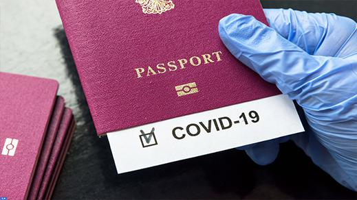 رسميا.. هذا تاريخ اعتماد جواز التلقيح من فيروس كورونا الأوروبي