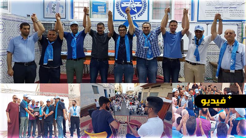 الاتحاد المغربي للشغل بالناظور والدريوش يحتفل بتصدره انتخابات مناديب العمال والموظفين