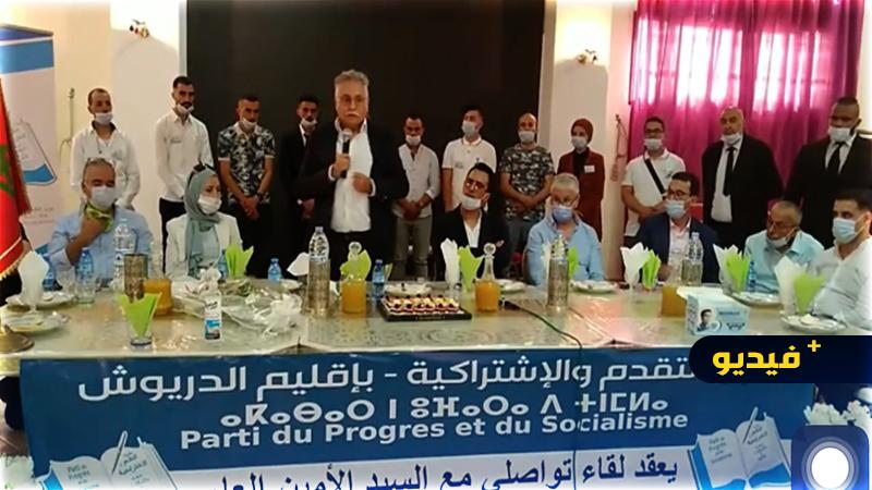 نبيل بن عبد الله من الدريوش: يجب طي ملف حراك الريف وإحداث مصالحة مع هذه الأقاليم