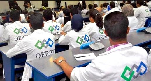وزارة التعليم تنفي ارتفاع تكاليف رسوم التسجيل بمؤسسات التكوين المهني