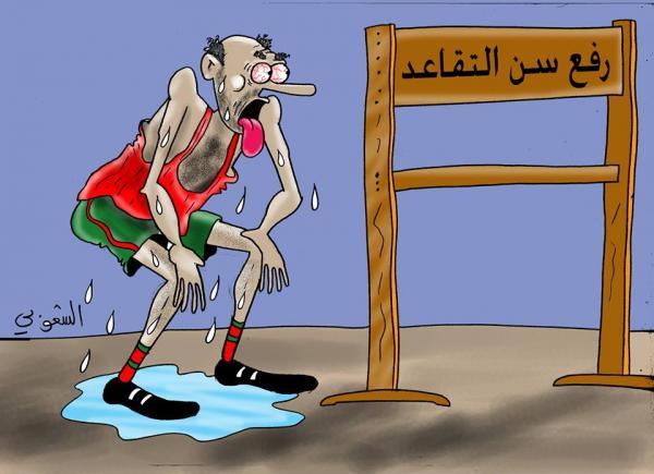 """غضب النقابات بسبب رفع سن التقاعد في """"النظام الجماعي"""""""