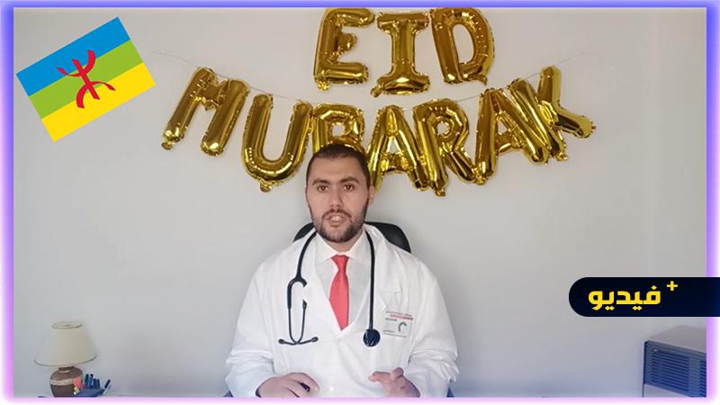 الدكتور مراد أبركان يكشف مجموعة من الأمور الضرورية في عيد الأضحى