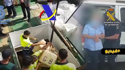 حجز 15 طنا من المخدرات على متن قارب للصيد بالقرب من سواحل كناريا