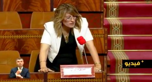 في سؤالين لوزير الشغل ووزيرة التضامن.. البرلمانية ليلى أحكيم تثير معاناة النساء والمرأة العاملة بالبرلمان