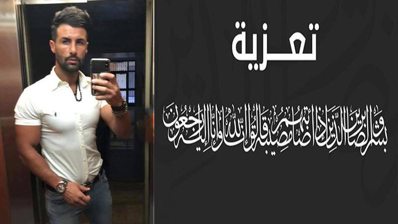 تعزية في وفاة والد حارس مرمى الهلال الرياضي الناظوري سابقا هشام الميلودي