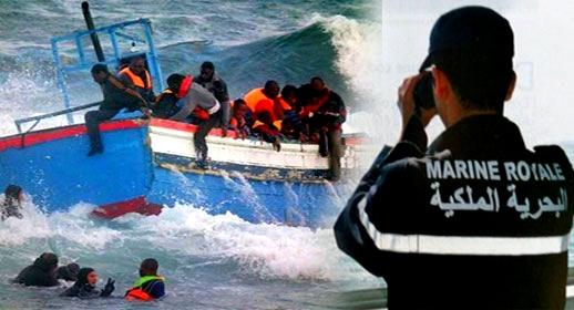 بينهم نساء واطفال .. البحرية الملكية تنقذ 344 مهاجرا إفريقيا بالبحر المتوسط
