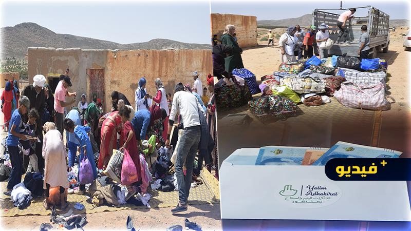 جمعية الذاكرات لليتيم والمحتاج تحط الرحال بواد المالك لتقديم المساعدات لساكنة المنطقة بمناسبة عيد الأضحى