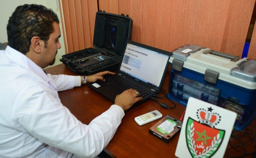 مديرية الأمن تسهل عملية الحصول على بطاقة السوابق