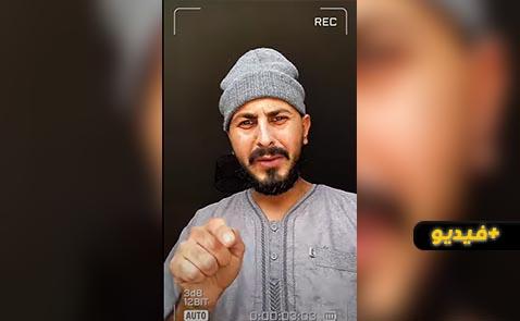 علاء بن حدو يهدي عملا جديدا لمتابعيه بمناسبة عيد الأضحى
