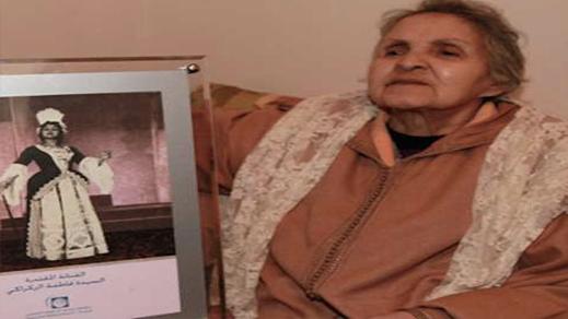 وفاة الفنانة المغربية فاطمة الركراكي