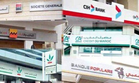 بنك المغرب يكشف حجم القروض الممنوحة في إطار برنامج إنطلاقة