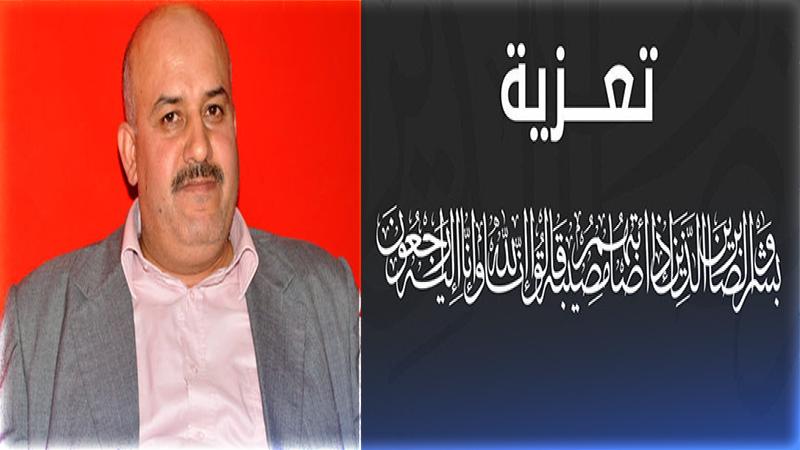 تعزية في وفاة والد محمد الرمضاني رئيس فريق الفتح الرياضي الناظوري