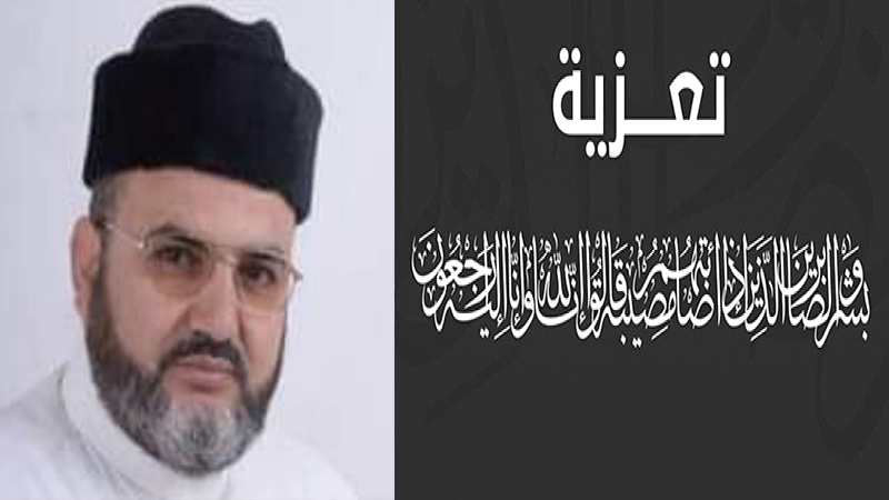 عائلة مجعيط تعزي في وفاة الداعية عبد الحق اليوبي