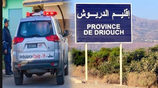 تسجيل 99 حالة إصابة بفيروس كورونا المستجد بإقليم الدريوش