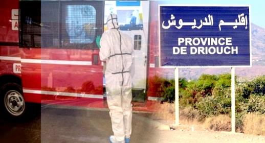 رقم مخيف.. تسجيل 135 حالة جديدة بفيروس كورونا بالدريوش ونشطاء يطالبون بفتح المستشفى الإقليمي