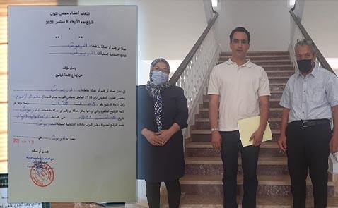 """بألوان حزب """"الكتاب"""".. الشاب بغداد أزعوم يضع ملف ترشحه للإنتخابات البرلمانية ثالثا بإقليم الدريوش"""