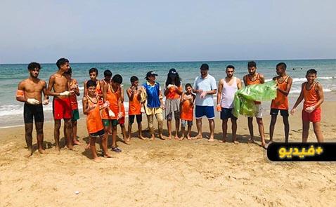 """رابطة الشباب من والتضامن تنظم حملة نظافة بشاطئ """"بوقانا"""" بمشاركة أطفال الخيرية الإسلامية بالناظور"""