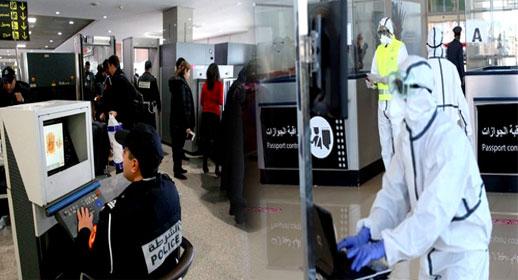 خطير.. الشرطة القضائية بالناظور توقف 37 مسافرا بسبب تقدميهم اختبارات فيروس كورونا مزورة