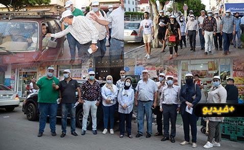 قوضاض والتزيني واحمادوش والفايدة وخينيتي يقودون حملة قوية بجل شوارع مدينة الناظور