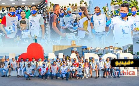 شاهدوا.. وَاه نزمّار  تقود حملة نظيفة بمتطوعين شباب خلقوا الحدث في أحياء الناظور