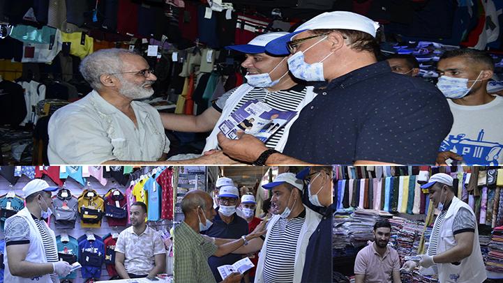 رفيق مجعيط وأعضاء لائحة البام يقودون حملة وسط سوق أولاد ميمون وسط تجاوب من التجار