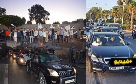 عمر العزوزي يقود حملة حاشدة وسط الناظور وسط دعم كبير من الشباب